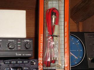 dc cord 9130