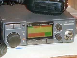 ICOM IC-228H