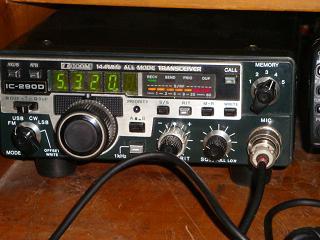 icom ic-290d